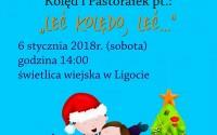 plakat_koleda_2017_1